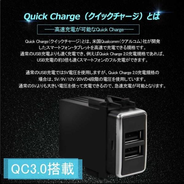 QC3.0 増設 急速 充電USBポート スイッチ 2ポート/3A 急速充電ユニット トヨタ ダイハツ ホンダ 日産 車載 周りが光る 結線タイプ 増設電源 スマホ充電 CHR|vulcans|09