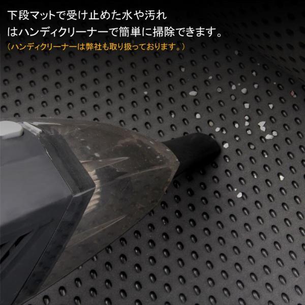 汎用 セカンドラグマット EVA素材 2列目 120CM×40CM 汚れ防止 カー用品 スライドレール カーマット フロアマット 車用品 内装 パーツ NBOX ヴォクシー80系|vulcans|11
