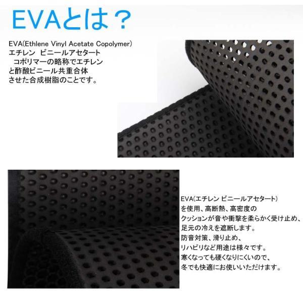 汎用 セカンドラグマット EVA素材 2列目 120CM×40CM 汚れ防止 カー用品 スライドレール カーマット フロアマット 車用品 内装 パーツ NBOX ヴォクシー80系|vulcans|05