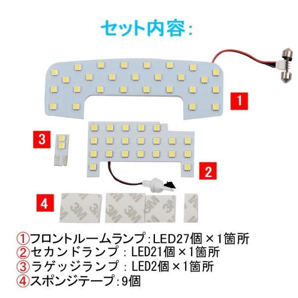 新型 ジムニー JB64W ジムニーシエラ JB74W LED ルームランプ 3点セット LED50個 専用工具付き ホワイト 3chip SMD ルーム球 ライト 内装 カスタム パーツ|vulcans|02