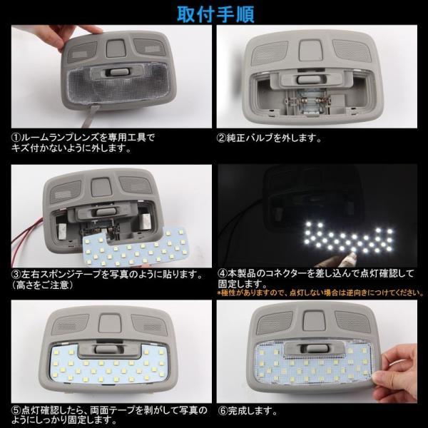 新型 ジムニー JB64W ジムニーシエラ JB74W LED ルームランプ 3点セット LED50個 専用工具付き ホワイト 3chip SMD ルーム球 ライト 内装 カスタム パーツ|vulcans|12