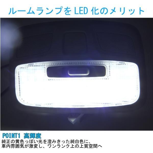 新型 ジムニー JB64W ジムニーシエラ JB74W LED ルームランプ 3点セット LED50個 専用工具付き ホワイト 3chip SMD ルーム球 ライト 内装 カスタム パーツ|vulcans|04