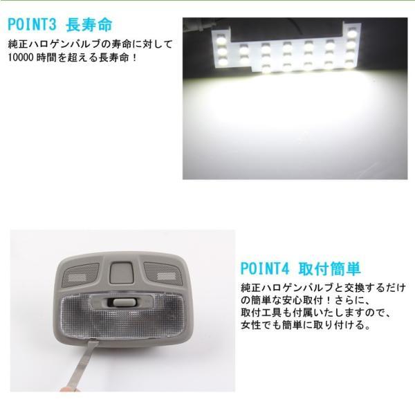 新型 ジムニー JB64W ジムニーシエラ JB74W LED ルームランプ 3点セット LED50個 専用工具付き ホワイト 3chip SMD ルーム球 ライト 内装 カスタム パーツ|vulcans|06