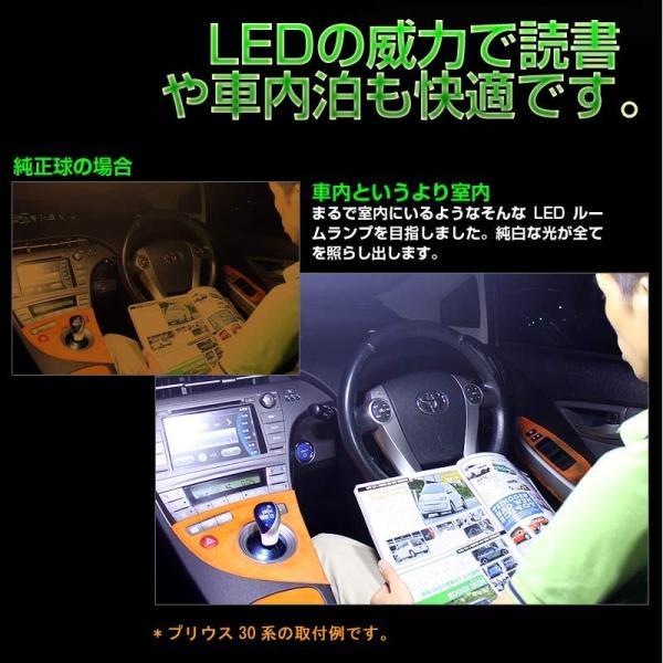 新型 ジムニー JB64W ジムニーシエラ JB74W LED ルームランプ 3点セット LED50個 専用工具付き ホワイト 3chip SMD ルーム球 ライト 内装 カスタム パーツ|vulcans|10