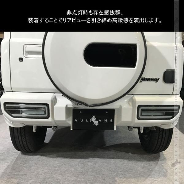 新型ジムニーJB64W/JB74W シーケンシャルウインカー内蔵 LEDテールランプ 流れるウインカー オープンランニング バック テール ブレーキランプ パーツ|vulcans|04