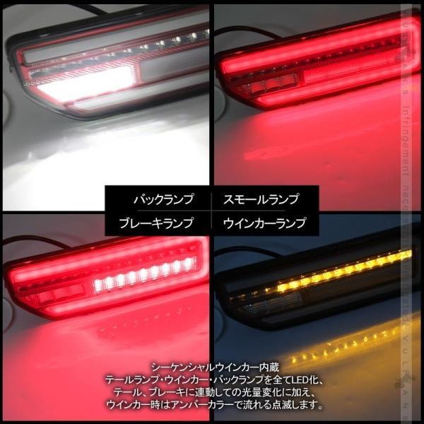 新型ジムニーJB64W/JB74W シーケンシャルウインカー内蔵 LEDテールランプ 流れるウインカー オープンランニング バック テール ブレーキランプ パーツ|vulcans|09