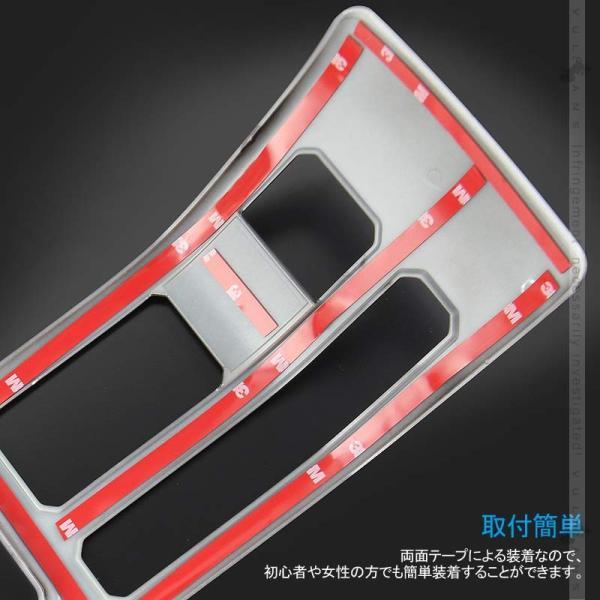 新型ジムニー JB64W/JB74W センターコンソール フルカバー 1PCS 選べる5色 コンソール インテリアパネル 内装 パーツ 用品 JIMNY ガーニッシュ|vulcans|16