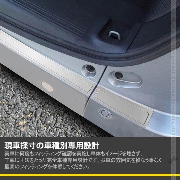 N-VAN JJ1・2 リアバンパーステップガード 3PCS ブラックステン/シルバーステンレス/カーボン調(食刻加工) 選べる3色 外装 パーツ アクセサリー カスタム NVAN|vulcans|11
