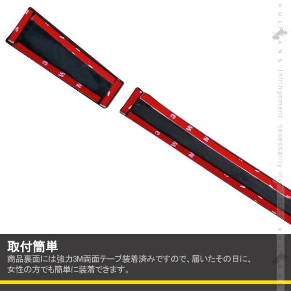 N-VAN JJ1・2 リアバンパーステップガード 3PCS ブラックステン/シルバーステンレス/カーボン調(食刻加工) 選べる3色 外装 パーツ アクセサリー カスタム NVAN|vulcans|13
