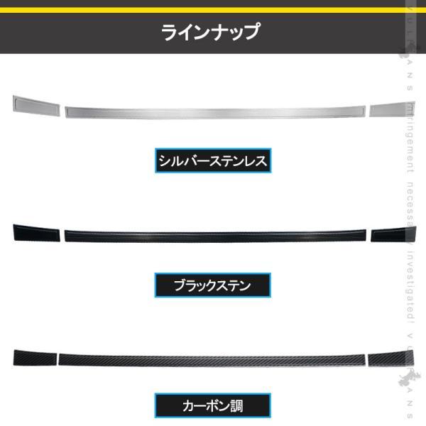 N-VAN JJ1・2 リアバンパーステップガード 3PCS ブラックステン/シルバーステンレス/カーボン調(食刻加工) 選べる3色 外装 パーツ アクセサリー カスタム NVAN|vulcans|03