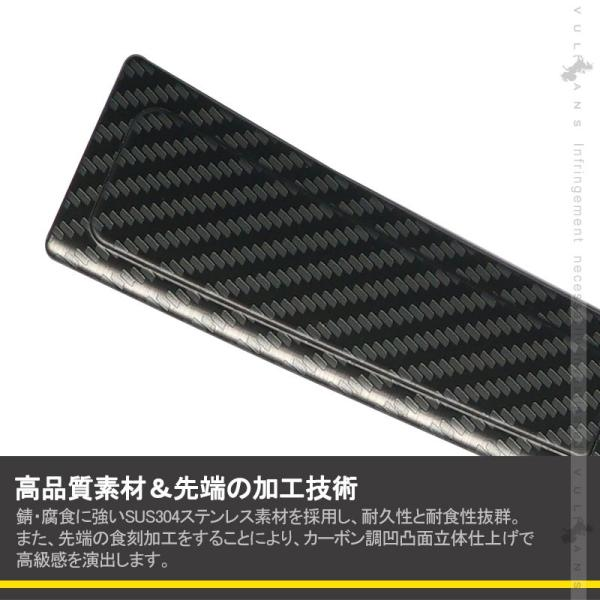 N-VAN JJ1・2 リアバンパーステップガード 3PCS ブラックステン/シルバーステンレス/カーボン調(食刻加工) 選べる3色 外装 パーツ アクセサリー カスタム NVAN|vulcans|04