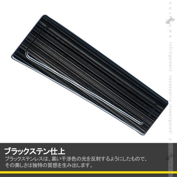 N-VAN JJ1・2 リアバンパーステップガード 3PCS ブラックステン/シルバーステンレス/カーボン調(食刻加工) 選べる3色 外装 パーツ アクセサリー カスタム NVAN|vulcans|06