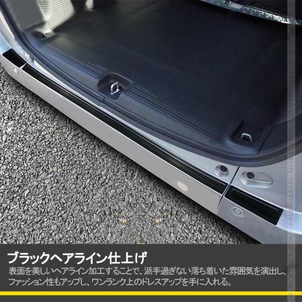 N-VAN JJ1・2 リアバンパーステップガード 3PCS ブラックステン/シルバーステンレス/カーボン調(食刻加工) 選べる3色 外装 パーツ アクセサリー カスタム NVAN|vulcans|07