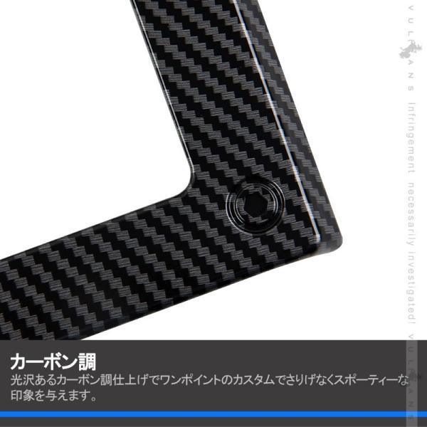 新型ジムニー JB64W ジムニーシエラJB74 7インチ用 ナビパネル カバー 選べる 1PCS 5色 インテリアパネル 内装 パーツ アクセサリー カスタム 用品|vulcans|14