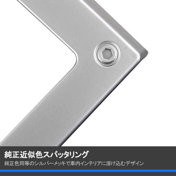 新型ジムニー JB64W ジムニーシエラJB74 7インチ用 ナビパネル カバー 選べる 1PCS 5色 インテリアパネル 内装 パーツ アクセサリー カスタム 用品|vulcans|15