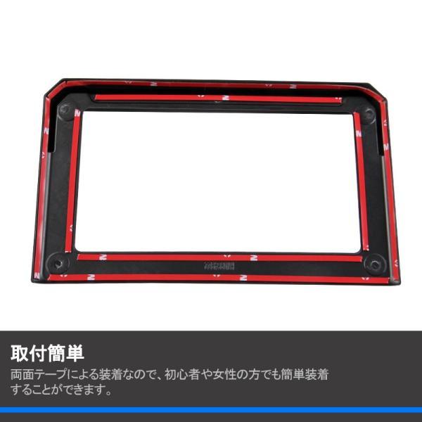 新型ジムニー JB64W ジムニーシエラJB74 7インチ用 ナビパネル カバー 選べる 1PCS 5色 インテリアパネル 内装 パーツ アクセサリー カスタム 用品|vulcans|17
