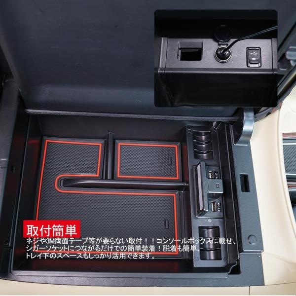 アルファード/ヴェルファイア30系 前期/後期 大型 コンソールボックス USB充電ポート+LEDセンサーライト搭載 収納力UP トレイ下のスペースを活用 内装 パーツ vulcans 11
