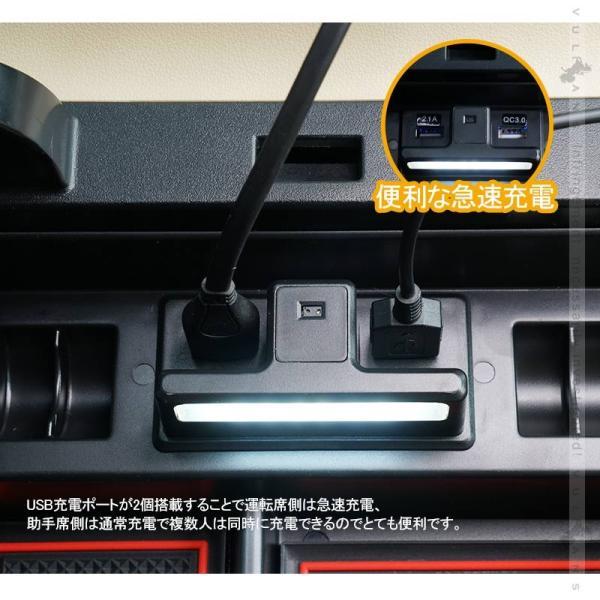 アルファード/ヴェルファイア30系 前期/後期 大型 コンソールボックス USB充電ポート+LEDセンサーライト搭載 収納力UP トレイ下のスペースを活用 内装 パーツ vulcans 07