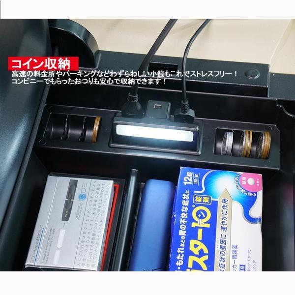 アルファード/ヴェルファイア30系 前期/後期 大型 コンソールボックス USB充電ポート+LEDセンサーライト搭載 収納力UP トレイ下のスペースを活用 内装 パーツ vulcans 08