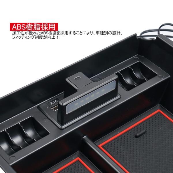 アルファード/ヴェルファイア30系 前期/後期 大型 コンソールボックス USB充電ポート+LEDセンサーライト搭載 収納力UP トレイ下のスペースを活用 内装 パーツ vulcans 09