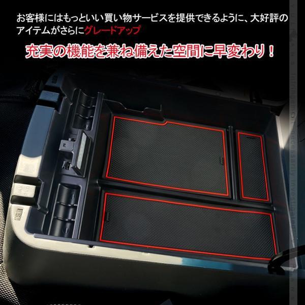 NV350キャラバンE26 コンソールボックス コンソールトレイ USB充電ポート+LEDセンサーライト搭載 QC3.0 +2.1Aの2つ充電ポート 収納力UP 内装 パーツ|vulcans|03