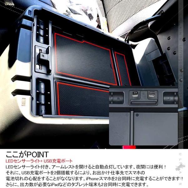 NV350キャラバンE26 コンソールボックス コンソールトレイ USB充電ポート+LEDセンサーライト搭載 QC3.0 +2.1Aの2つ充電ポート 収納力UP 内装 パーツ|vulcans|04