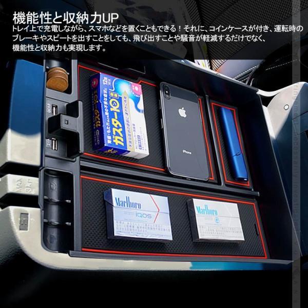 NV350キャラバンE26 コンソールボックス コンソールトレイ USB充電ポート+LEDセンサーライト搭載 QC3.0 +2.1Aの2つ充電ポート 収納力UP 内装 パーツ|vulcans|05