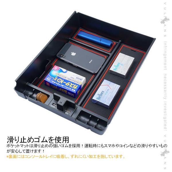 NV350キャラバンE26 コンソールボックス コンソールトレイ USB充電ポート+LEDセンサーライト搭載 QC3.0 +2.1Aの2つ充電ポート 収納力UP 内装 パーツ|vulcans|07