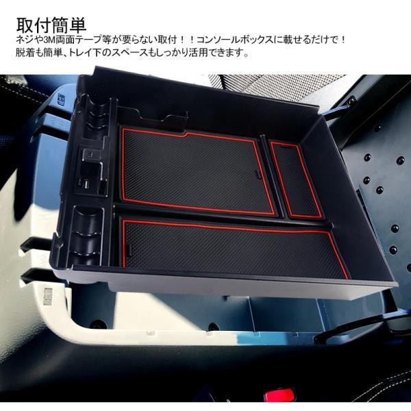 NV350キャラバンE26 コンソールボックス コンソールトレイ USB充電ポート+LEDセンサーライト搭載 QC3.0 +2.1Aの2つ充電ポート 収納力UP 内装 パーツ|vulcans|08
