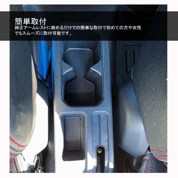 意匠登録済み ジムニー JB64W シエラ JB74 多機能 アームレスト ブラック×グレーステッチ 大容量収納ボックス 快適なカーライフをサポート 肘掛け JB64 JB74W|vulcans|09