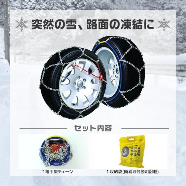 タイヤチェーン 金属亀甲型 簡単タイヤチェーン 9mmリング 金属タイヤチェーン スノーチェーン 選択9種 (クーポン配布中) w-class 03