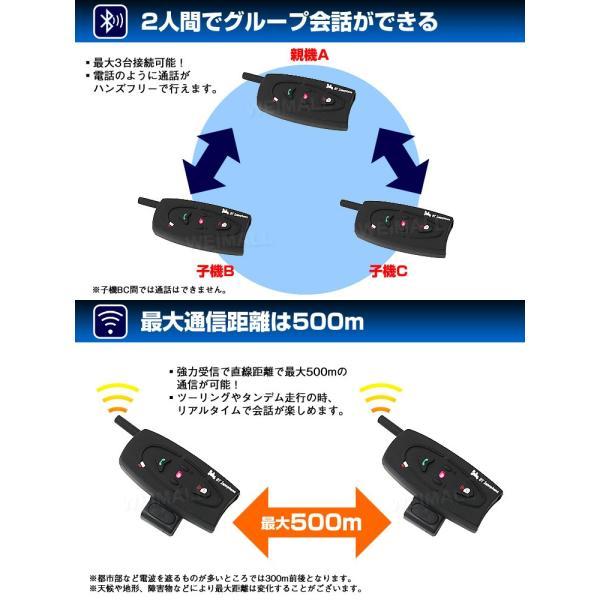 バイクインカム インカム バイク インターコム Bluetooth内蔵 ワイヤレス 500m通話可能 3台セット (クーポン配布中)  w-class 02