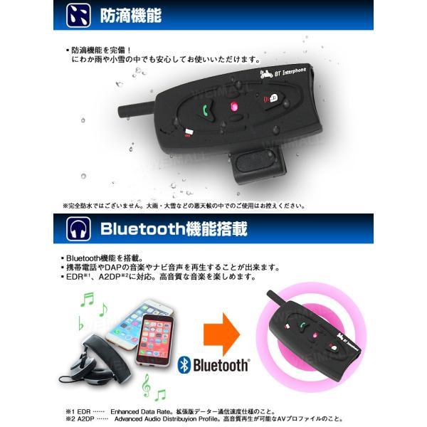 バイクインカム インカム バイク インターコム Bluetooth内蔵 ワイヤレス 500m通話可能 3台セット (クーポン配布中)  w-class 03