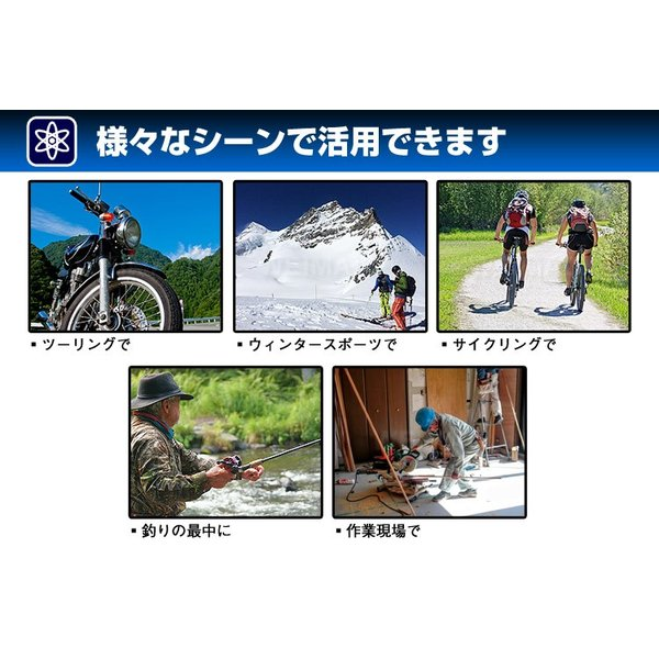 バイクインカム インカム バイク インターコム Bluetooth内蔵 ワイヤレス 500m通話可能 3台セット (クーポン配布中)  w-class 04