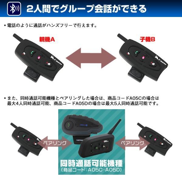 バイク用 インカム インターコム バイク Bluetooth内蔵 ワイヤレス 500m通話可能 6ヵ月保証(クーポン配布中) |w-class|03