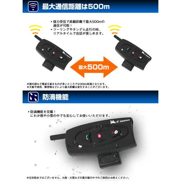 バイク用 インカム インターコム バイク Bluetooth内蔵 ワイヤレス 500m通話可能 6ヵ月保証(クーポン配布中) |w-class|04