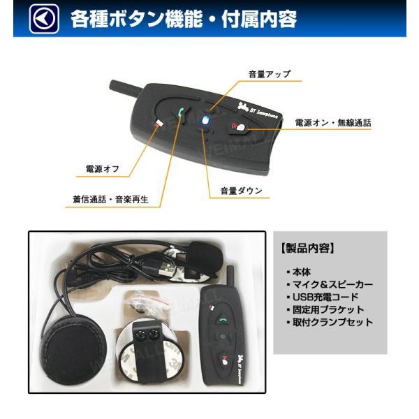 バイク用 インカム インターコム バイク Bluetooth内蔵 ワイヤレス 500m通話可能 6ヵ月保証(クーポン配布中) |w-class|06