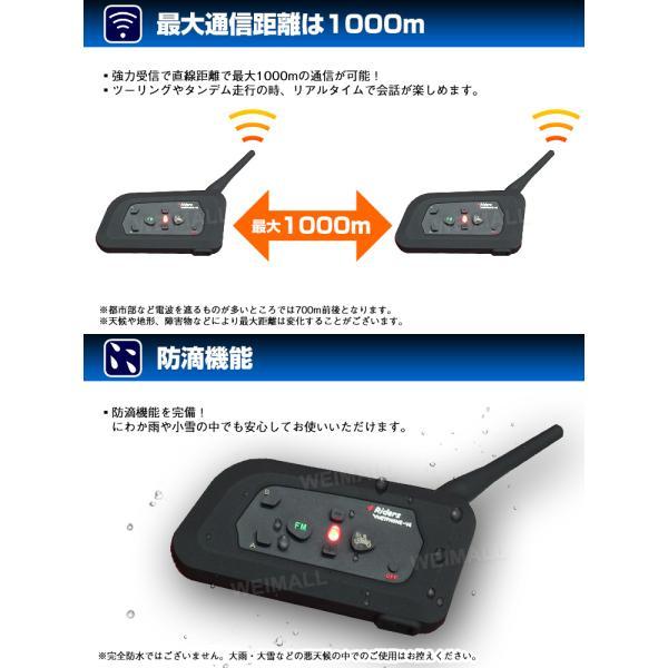 バイクインカム インカム バイク 4人同時通話可能 インターコム Bluetooth 1000m通話可能 4台セット (クーポン配布中)|w-class|05