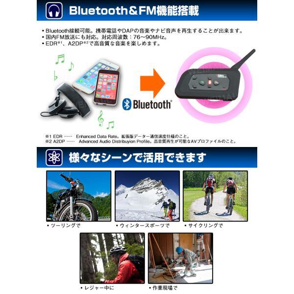 バイクインカム インカム バイク 4人同時通話可能 インターコム Bluetooth 1000m通話可能 4台セット (クーポン配布中)|w-class|06