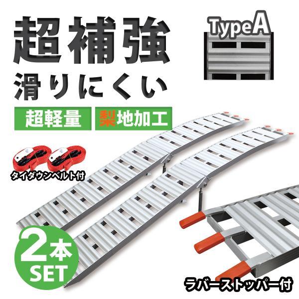 アルミラダーレール スロープ 折りたたみ式 アルミブリッジ 軽量 コンパクト 脚付き スタンド付 滑り止め付 タイプA 2本セット(クーポン配布中)|w-class