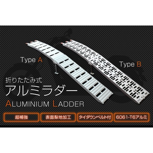 アルミラダーレール スロープ 折りたたみ式 アルミブリッジ 軽量 コンパクト 脚付き スタンド付 滑り止め付 タイプA 2本セット(クーポン配布中)|w-class|02