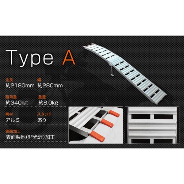 アルミラダーレール スロープ 折りたたみ式 アルミブリッジ 軽量 コンパクト 脚付き スタンド付 滑り止め付 タイプA 2本セット(クーポン配布中)|w-class|04