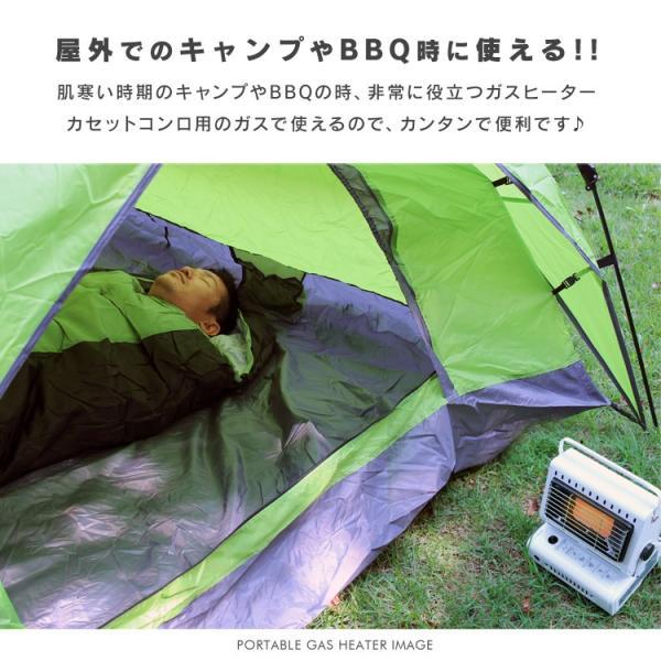 カセット ガス ストーブ ポータブル 携帯型 ヒーター カセットガスボンベ 電源不要 屋外 アウトドア (クーポン配布中)|w-class|04