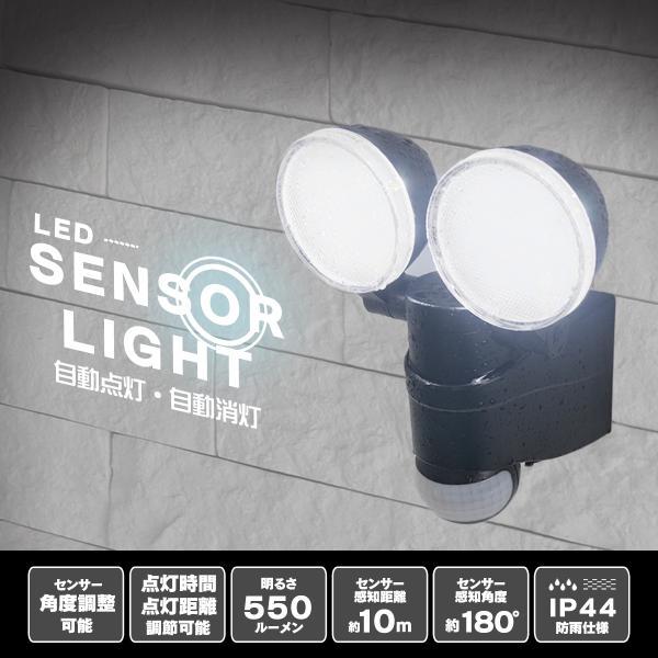 LEDセンサーライト 人感センサーライト ソーラー充電 屋外 2灯式 ガーデンライト 昼光色 ソーラー充電 屋外照明 防犯 玄関 ガレージ 駐車場