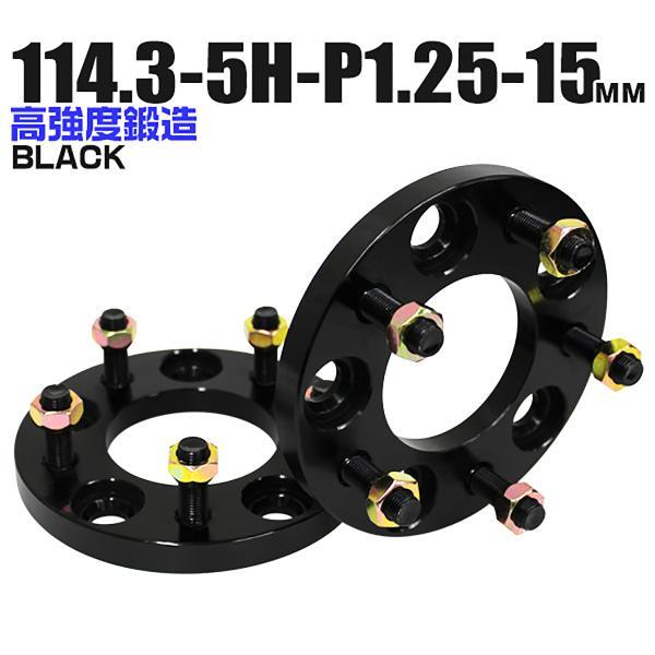 Wheel Hanger Sleeves M12 x P1.5 9 Circle 2 Pc
