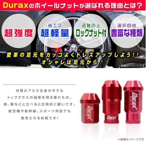 アルミホイールナット ショート 34mm 袋タイプ ロックナット付 M12×P1.25 M12×P1.5 紫 ネイビー 青 チタン 緑 金 橙 赤 桃 茶 銀 黒 20個セット|w-class|04