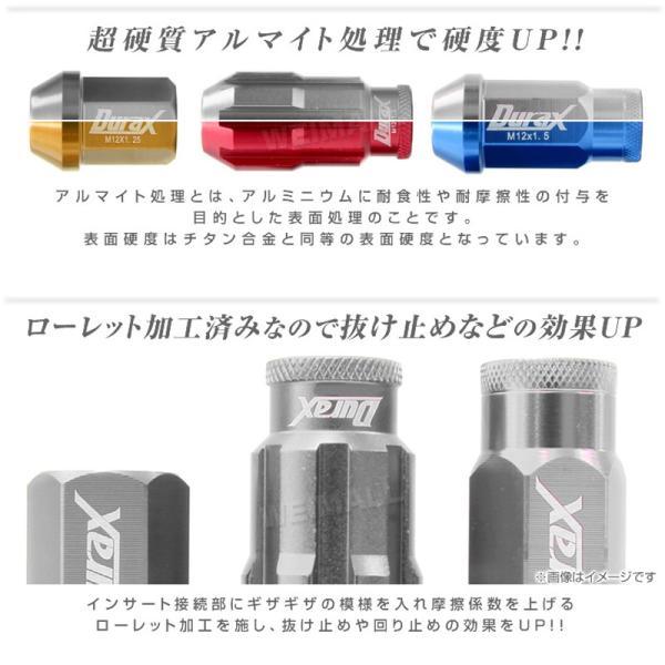 アルミホイールナット ショート 34mm 袋タイプ ロックナット付 M12×P1.25 M12×P1.5 紫 ネイビー 青 チタン 緑 金 橙 赤 桃 茶 銀 黒 20個セット|w-class|05