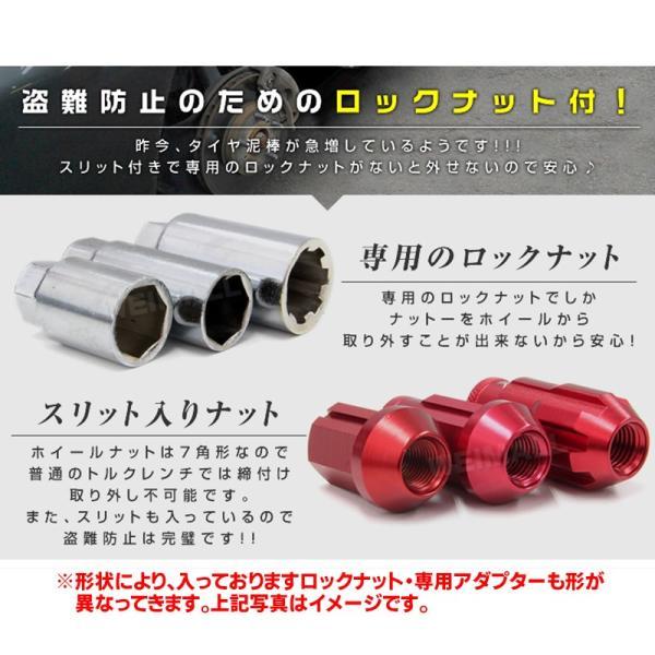 アルミホイールナット ショート 34mm 袋タイプ ロックナット付 M12×P1.25 M12×P1.5 紫 ネイビー 青 チタン 緑 金 橙 赤 桃 茶 銀 黒 20個セット|w-class|07