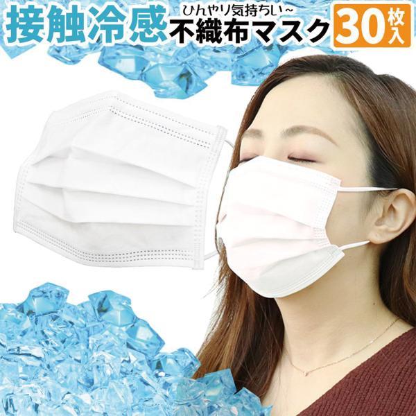不織布マスク 50枚 平ゴム 白 高密度三層構造 立体プリーツ加工 ノーズワイヤー メルトブローン 耳が痛くなりにくい 予防 乾燥対策 在庫ありの画像
