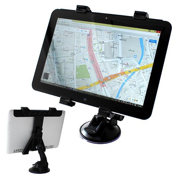 タブレットホルダー iPad タブレット 車載ホルダー 車載スタンド スタンド 吸盤タイプ 360度回転可能 (クーポン配布中)|w-class